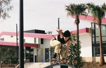 Skating Skateboarding, Aimee Massie